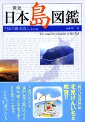58_20100817_00001.jpg